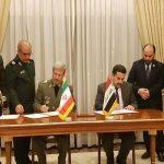 تفاهم نامه همکاری صنعتی بین ایران و عراق امضا شد