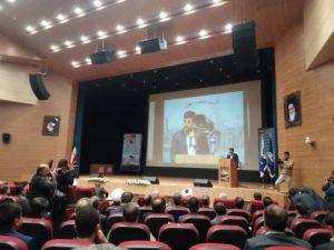 دهمین نمایشگاه ساخت داخل تجهیزات صنعت نفت و حفاری خوزستان