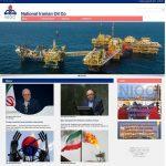 نشست هماهنگی مدیران روابط عمومی صنعت نفت برگزار شد/ رونمایی از نسخه جدید وبسایت انگلیسی شرکت ملی نفت