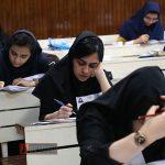تکلیف امتحانات دانشگاهها چه میشود؟