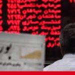 بازار فیزیکی بورس انرژی ایران ۲۲ مهرماه شاهد عرضه انواع فرآورده پالایشی و پتروشیمی بود